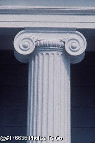 Support column close up